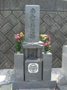 末沢家墓石写真2